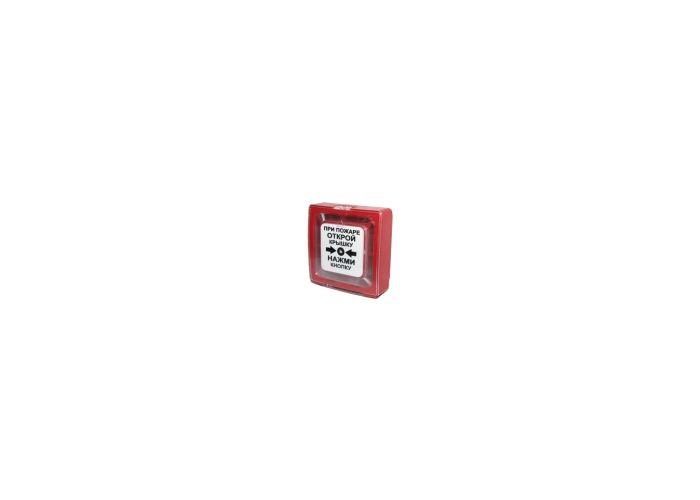 """Стоимость:126.50.  Извещатель пожарный ручной ИПР 513-10 предназначен для ручной подачи сигнала  """"Пожар """" в системах..."""